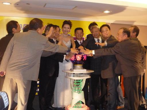台北國際音響大展
