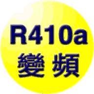 R410a.jpg