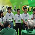 團隊簡報-10.微生物燃料電池污水處理系統