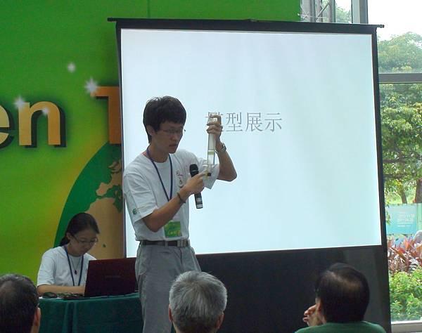 團隊簡報-16.節能型壓力式馬桶