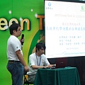 團隊簡報-19.高效率化學迴圈水分解產氫發電裝置