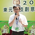 團隊簡報-20.耐高溫塑膠熱水器內膽的開發應用-1