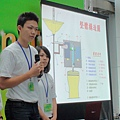 團隊簡報-21.環保省水馬桶-1