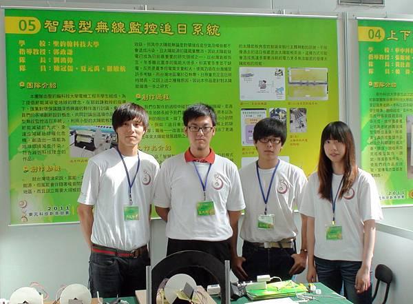 作品展示與操作-05.智慧型無線監控追日系統-1