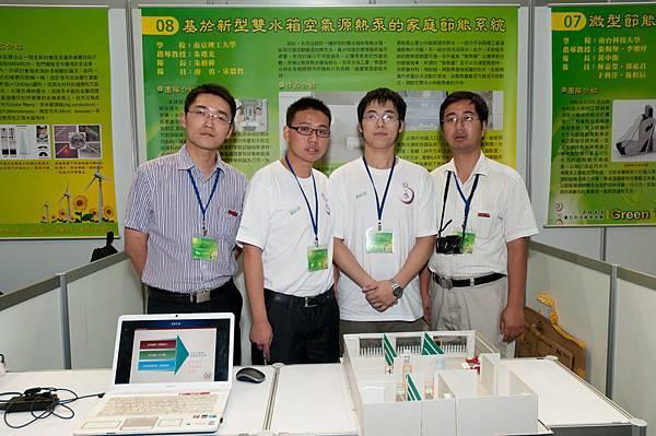 作品展示與操作-08.基於新型雙水箱空氣源熱泵的家庭節能系統設計-1