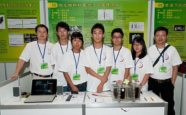 作品展示與操作-10.微生物燃料電池污水處理系統-1