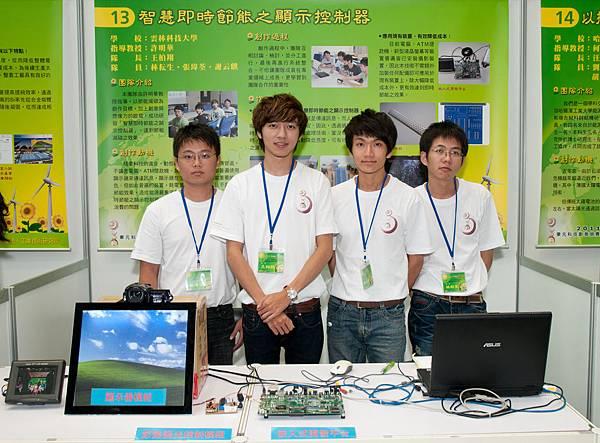 作品展示與操作-13.智慧即時節能之顯示控制器-1