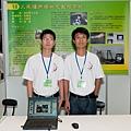 作品展示與操作-18.火床爐燃燒狀態監控系統-1