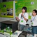 作品展示與操作-19.高效率化學迴圈水分解產氫發電裝置-2