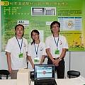作品展示與操作-20.耐高溫塑膠熱水器內膽的開發應用-1