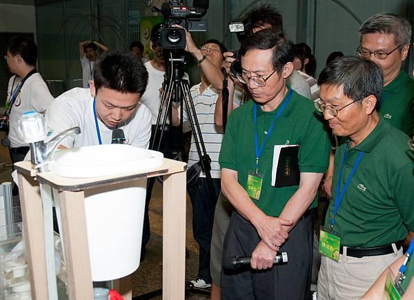 作品展示與操作-21.環保省水馬桶-2