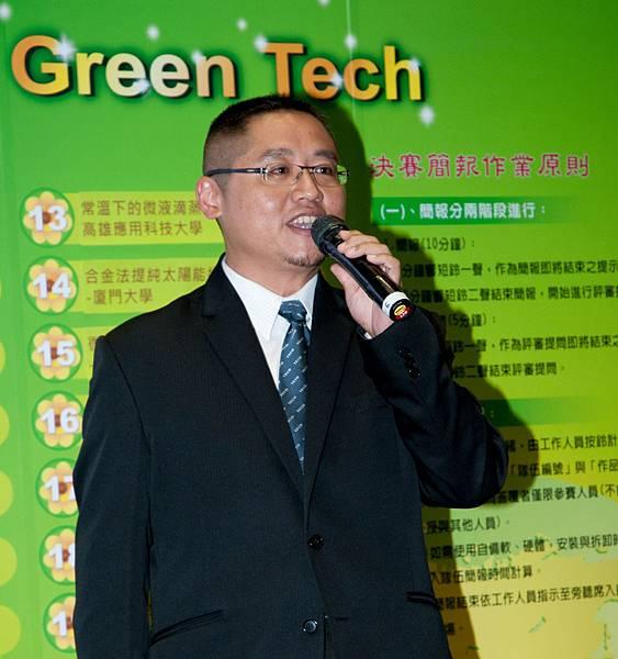 專題對談-東元集團鍾振文先生