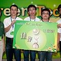 主競賽-佳作-屏東科技大學(引擎氫氧節能裝置)