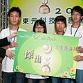 示範觀摩-傑出-浙江大學(微生物燃料電池汙水處理系統)