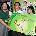 示範觀摩-佳作-上海交通大學(耐高溫塑膠熱水器內膽的開發應用)