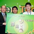 示範觀摩-傑出-華中科技大學(上下行一體化變頻節能自動扶梯)