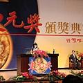 郭瓊瑩12.JPG