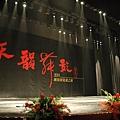 2011原民夜舞台.JPG