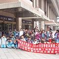 長樂-臺北車站.JPG