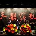 舞台及花藝佈置12.jpg