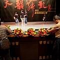 舞台及花藝佈置14.jpg