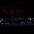 大王國中37.JPG