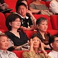 外場及觀眾席14