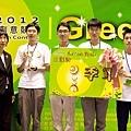 主競賽「季軍」-LegwayII-綠能、輕便、智慧的個人輕型載具.jpg