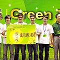 主競賽「創意獎」-全綠能量子點太陽能照明元件(國立交通大學).jpg