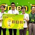 主競賽「節能獎」-實現感應電動車最大加速與效率之創新綠能控制技術.jpg
