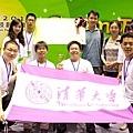 北京清華大學團隊.jpg
