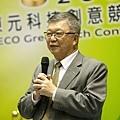 東元科技文教基金會董事長-郭瑞嵩.jpg