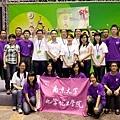 南京大學參賽與觀摩團隊.jpg