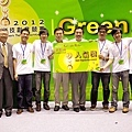 特別獎「人氣獎」-全綠能量子點太陽能照明元件.jpg