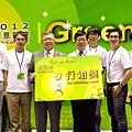 特別獎「行銷獎」-超低耗能散熱模組裝置.jpg