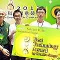 國際賽「菱光科技獎」-廈門大學.jpg