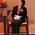 林俊義教授夫人