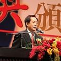 林俊義27