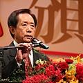 林俊義29