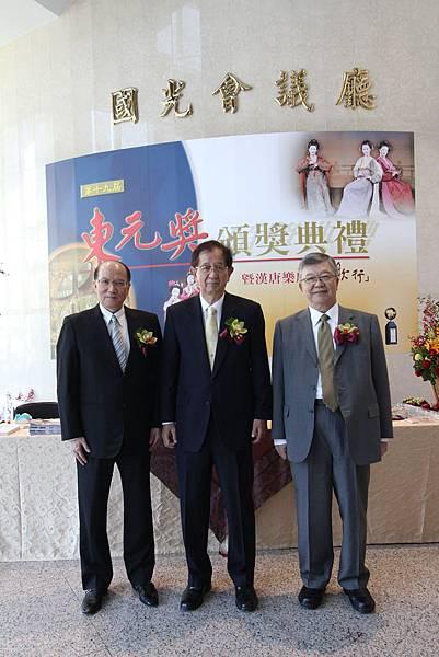 李遠哲與劉兆凱董事長、郭瑞嵩董事長2