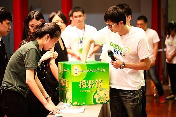 2013.08.27.東元科技創意競賽[Green Tech] - 報到+抽籤