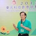 2013.08.27.東元科技創意競賽[Green Tech] - 068.jpg