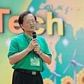 2013.08.27.東元科技創意競賽[Green Tech] - 070.jpg