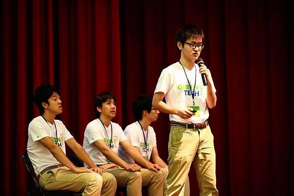 2013.08.27.東元科技創意競賽[Green Tech] - 簡報實況