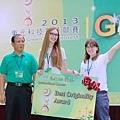 2013.08.27.東元科技創意競賽[Green Tech] - 078.jpg