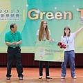 2013.08.27.東元科技創意競賽[Green Tech] - 079.jpg