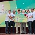 2013.08.27.東元科技創意競賽[Green Tech] - 082.jpg