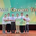 2013.08.27.東元科技創意競賽[Green Tech] - 090.jpg