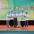 2013.08.27.東元科技創意競賽[Green Tech] - 091.jpg