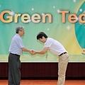 2013.08.27.東元科技創意競賽[Green Tech] - 096.jpg